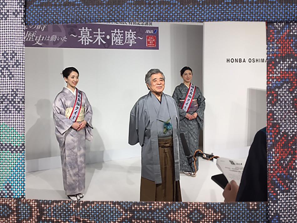 ANA 平成の薩長土肥連合 松平定知氏特別記念講演を開催しました ...